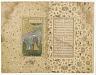 folio 6 recto - folio 7 verso: Folio from a Gulistan (Rosegarden) by Sa'di; recto: Sa'di in the rose garden; verso: text