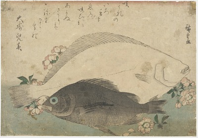 Wood-block print of two fish with floral sprays and a poetic inscription