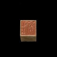 Seal of Xie Zhiliu (1910-1997): Duzhai