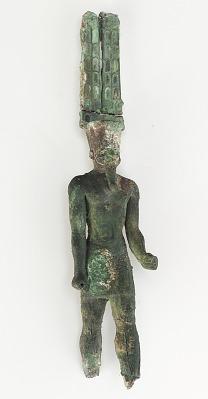 Statuette of Amun-Re