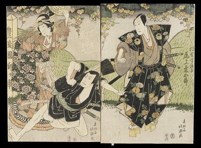 Onoe Kikugoro and Arashi Koroku