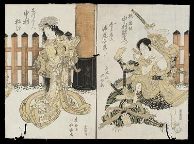 Nakamura Utaemon, Nakamura Matsue