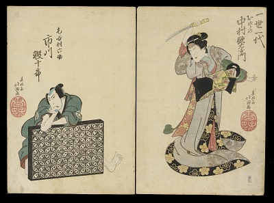 Nakamura Utaemon and Ichikawa Ebijuro
