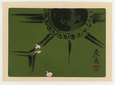 Print from a <em>Hana kurabe</em> (set 3): Bronze bell, gong, and cherry petals
