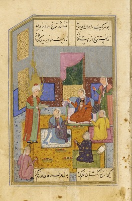 Egyptian Women Cut Their Hands at the Sight of Yusuf's Beauty, from a <em>Yusuf and Zulaykha</em> by Jami (d. 1492)