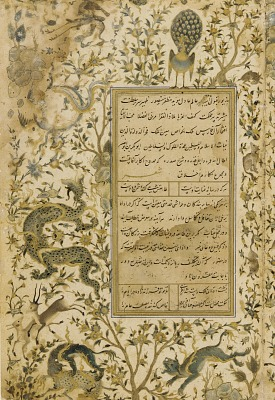 Folio from a <em>Gulistan</em> (Rosegarden) by Sa'di; recto: text with illuminated border; verso: text with illuminated border