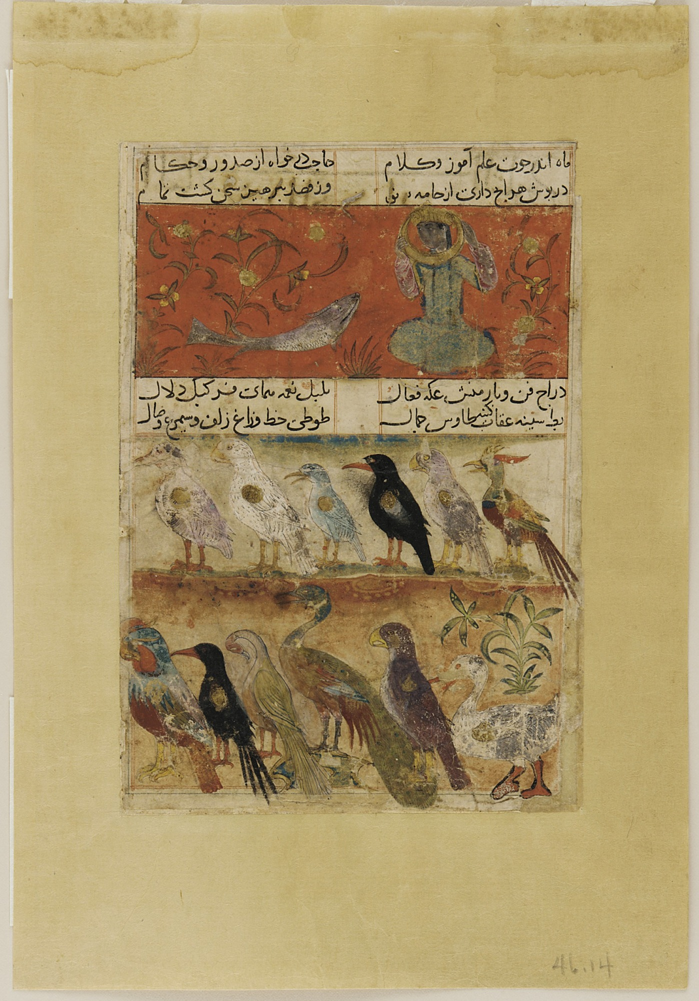 verso: Folio from a Mu'nis al-abrar fi daqa'iq al-ash'ar (Free Man's Guide to the Subtleties of Poetry) by Badr al-Din Jajarmi (d. 1287); The Zodiac constellation of Pisces, the moon, and two registers of birds; reverse: text: verses of poem