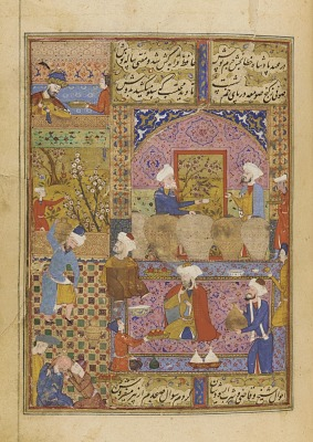 Folio from a <em>Divan</em> (Collected poems) by Hafiz (d. 1390); A scene in a tavern