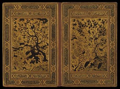 Binding of a <em>Khamsa</em> (Quintet) by Amir Khusraw Dihlavi (d.1325)