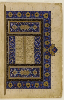 Folio from a <em>Khamsa</em> (Quintet) by Amir Khusraw Dihlavi (d.1325); recto: blank; verso: right-hand half of a double-page illumination