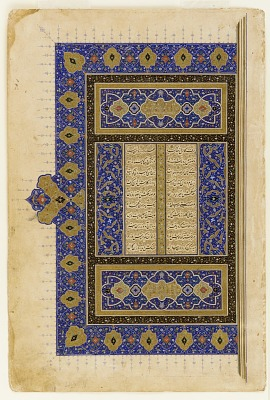 Folio from a <em>Khamsa</em> (Quintet) by Amir Khusraw Dihlavi (d.1325); recto: left-hand half of a double-page Illumination; verso: text: Initial prayers on prime being of the divine presence