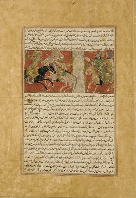 Second volume of a <em>Tarikhnama</em> (Book of history) by Bal'ami (died ca. 992-997)