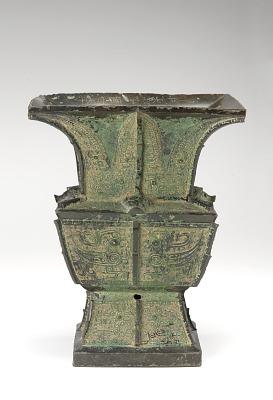 Ritual wine vessel (<em>fangtsun</em>)