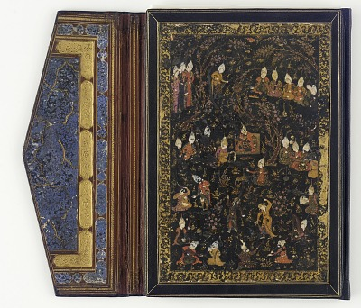 Binding of volume <em>Khusraw and Shirin</em> by Nizami (d.1209)