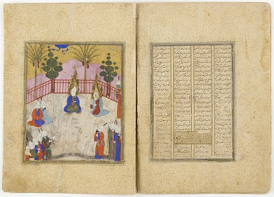 Folio from a <em>Khusraw u Shirin</em> by Nizami (d.1209); recto: Sacred conversation; verso: text: On the composing of this book