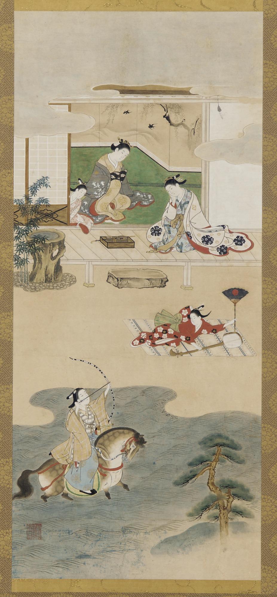 image: Parody of the tale of Nasu no Yoichi