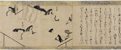 <em>Utatane Monogatari </em>(The Tale of Utatane)