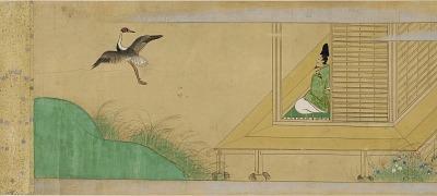 Tale of the Crane (Tsuru no monogatari)