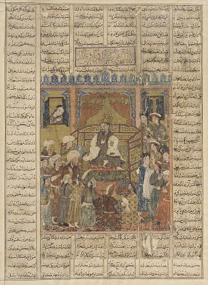 <em>Zahhak consults the physicians at court</em> from a <em>Shahnama</em> (Book of kings) by Firdawsi