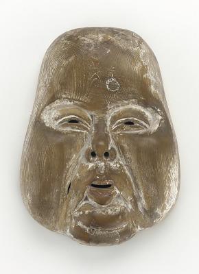 Oto Mask