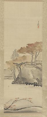 Autumnal Tints at Oji, Takinogawa