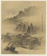 Landscape with Bridge and Shrine