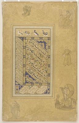 Folio from the <em>Gulshan Album</em> (Rose Garden album); recto: Elephant and trainer; verso: Quatrain in nasta'liq allegedly by Mir 'Ali al-Katib