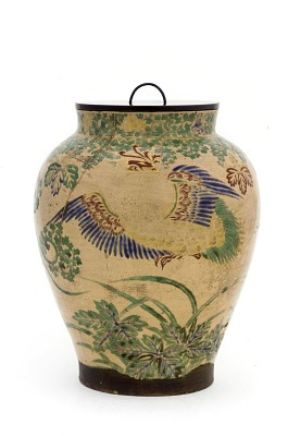 Kyoto ware jar with design of phoenixes and paulownia crests