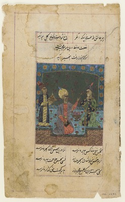 Folio from a <em>Divan</em> (collected poems) by Hafiz (d.1390); recto: A seated man with attendants; verso: text