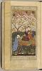 thumbnail for Image 5 - Khamsa (Quintet) by Nizami (d.1209); Bahram Gur and the Princess in the Sandalwood Pavilion