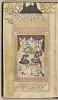 thumbnail for Image 13 - Khamsa (Quintet) by Nizami (d.1209); Bahram Gur and the Princess in the Sandalwood Pavilion