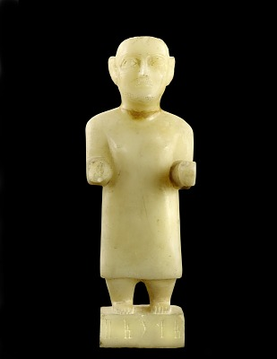 Statue of standing male figure