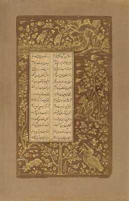 Folio from <em>Yusuf u Zulaykha</em> by Jami (d.1492); recto: Leaf and flower scrolls; verso: Birds, hares and landscape motifs