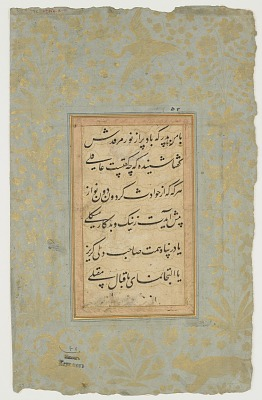 Folio of calligraphy