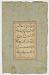 verso: Folio of calligraphy