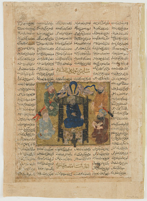 <em>The Prophet Muhammad enthroned and the four orthodox caliphs</em> from a <em>Shahnama</em> (Book of kings) by Firdawsi