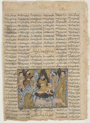<em>Gayumarth enthroned in the mountains</em> from a <em>Shahnama</em> (Book of kings) by Firdawsi