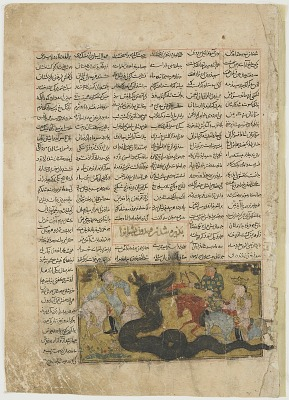 <em>Faridun takes the form of a dragon and tests his sons</em> from a <em>Shahnama</em> (Book of kings) by Firdawsi