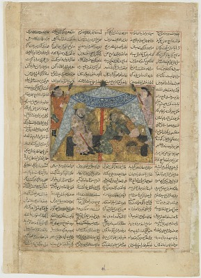<em>Iraj slain by his two brothers, Salm and Tur</em> from a <em>Shahnama</em> (Book of kings) by Firdawsi
