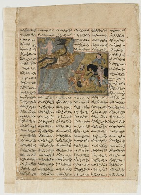 <em>Sam finds his son Zal in the nest of the simurgh</em> from a <em>Shahnama</em> (Book of kings) by Firdawsi