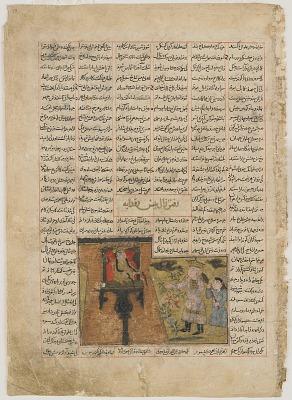 <em>The meeting of Zal and Rudaba</em> from a <em>Shahnama</em> (Book of kings) by Firdawsi