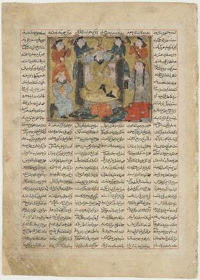 <em>Sam granting an audience to Queen Sindukht</em> from a <em>Shahnama</em> (Book of kings) by Firdawsi