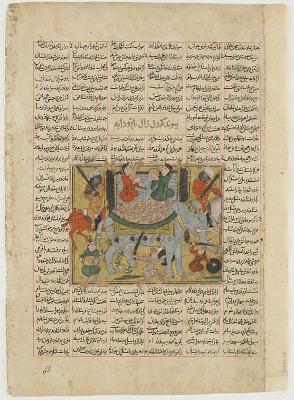 <em>Celebrations in Kabulistan</em> from a <em>Shahnama</em> (Book of kings) by Firdawsi