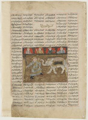 <em>Rustam slaying the white elephant with a single blow</em> from a <em>Shahnama</em> (Book of kings) by Firdawsi