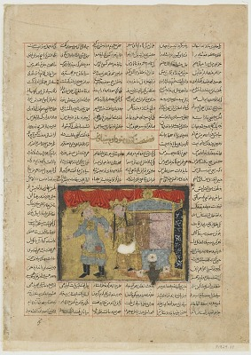 <em>Siyavush in the bower of Sudaba</em> from a <em>Shahnama</em> (Book of kings) by Firdawsi