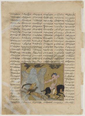 <em>Bahram Gur slaying the wolf-monster</em>; verso: <em> Bahram Gur slaying a dragon</em> from a <em>Shahnama</em> (book of kings) by Firdawsi
