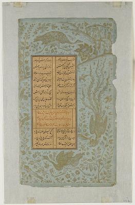 Folio from <em>Yusuf-u Zulaykha</em> by Jami (d.1492)