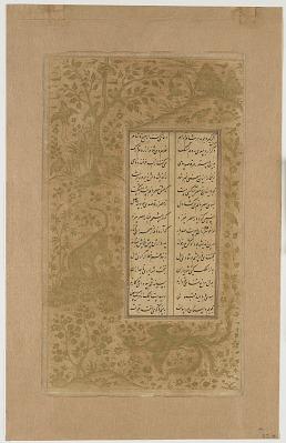 Folio from <em> Yusuf u-Zulaikha </em> by Jami (d.1492); recto: a lion, a simurgh and birds in landscape; verso: grape vine and bird motifs
