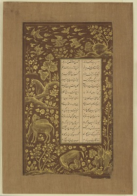 Folio from a <em> Yusuf u Zulaykha</em> by Jami (d. 1492)