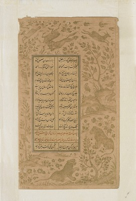 Folio from <em>Yusuf u Zulaykha</em> by Jami (d. 1492)